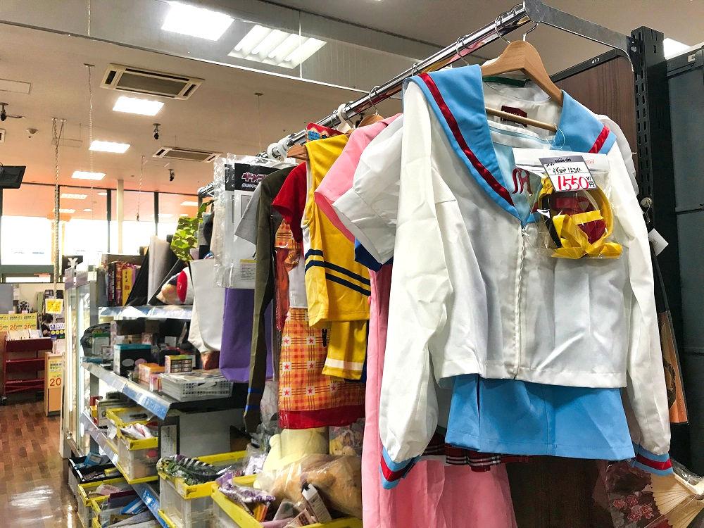 ブックオフで「コスプレ衣装」の中古販売も開始