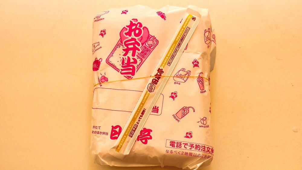 日本亭の「デカ5弁当」