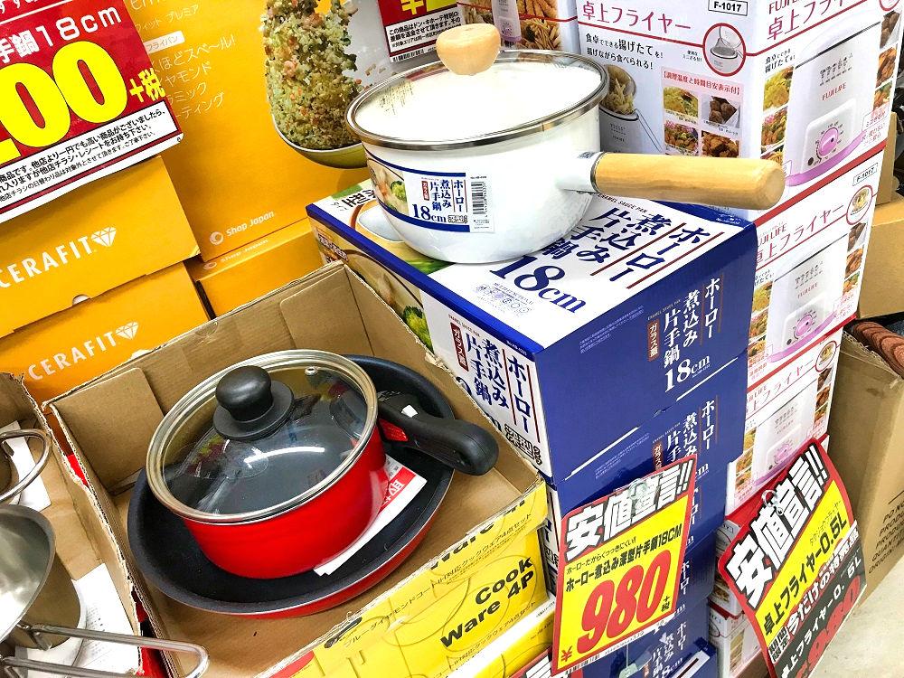 MEGAドン・キホーテ成田店「激安キッチン用品」