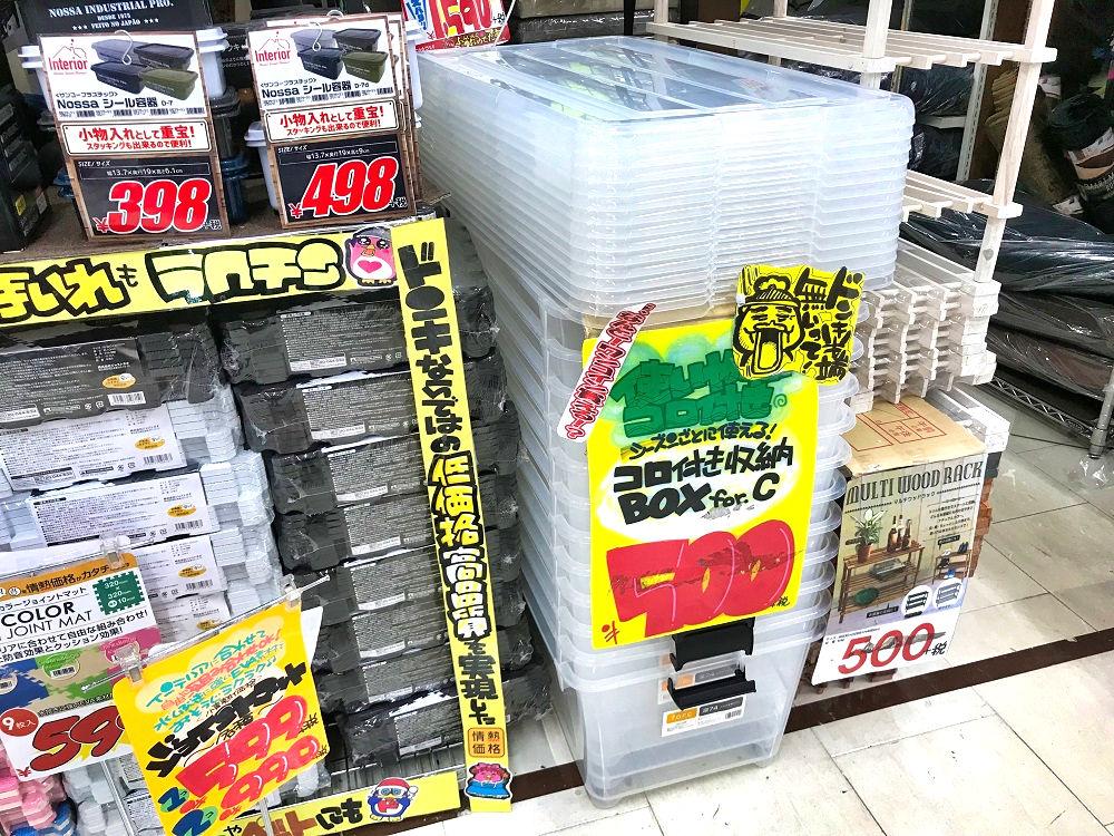 MEGAドン・キホーテ成田店「その他激安品」