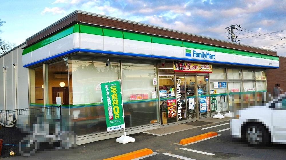 ファミリーマート成田中通店