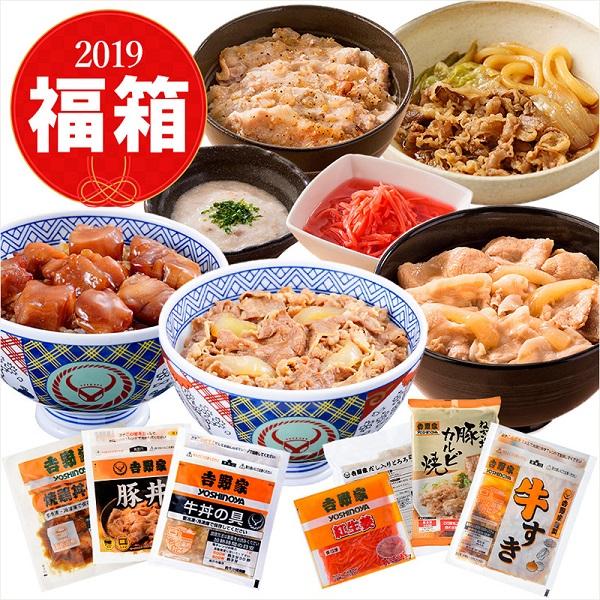 吉野家の『2019年福箱セット7品17食』