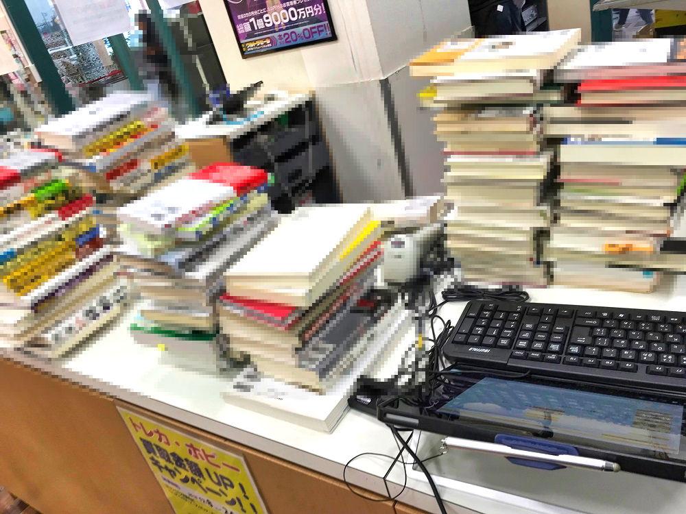 ブックオフ「成田イオンモール店」への買取査定