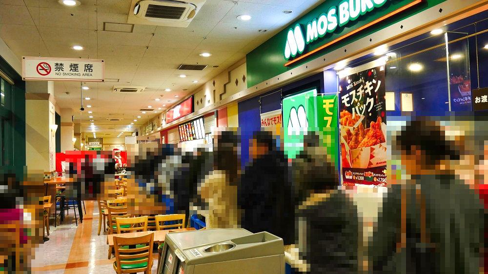 ケンタッキー・フライド・チキン「イオン成田店」に並ぶ人の列