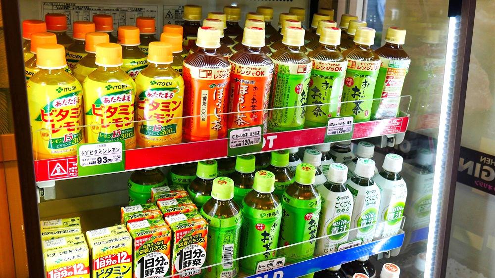 キッチンオリジン「成田駅前店」の店内