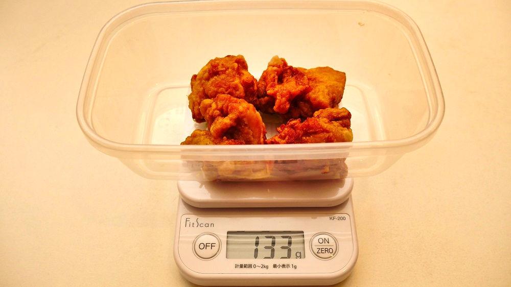 オリジン弁当の『若鶏の唐揚げ弁当』