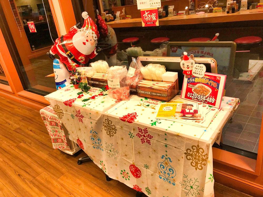 すき家『八日市場店』のクリスマス飾り