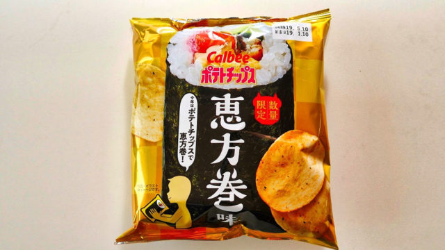ポテトチップス恵方巻味