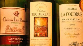 欧州産の輸入ワインが2月1日から値下げ