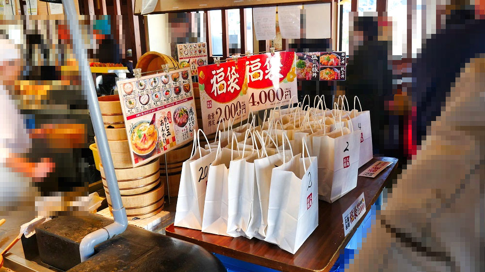 丸亀製麺日立店の店内
