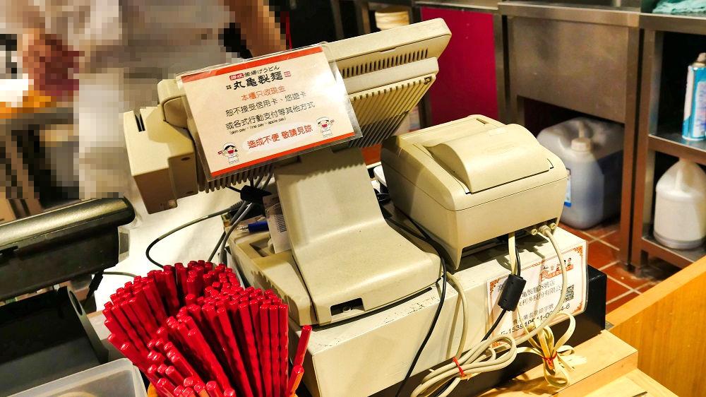 丸亀製麺の高雄左営店でのオーダー