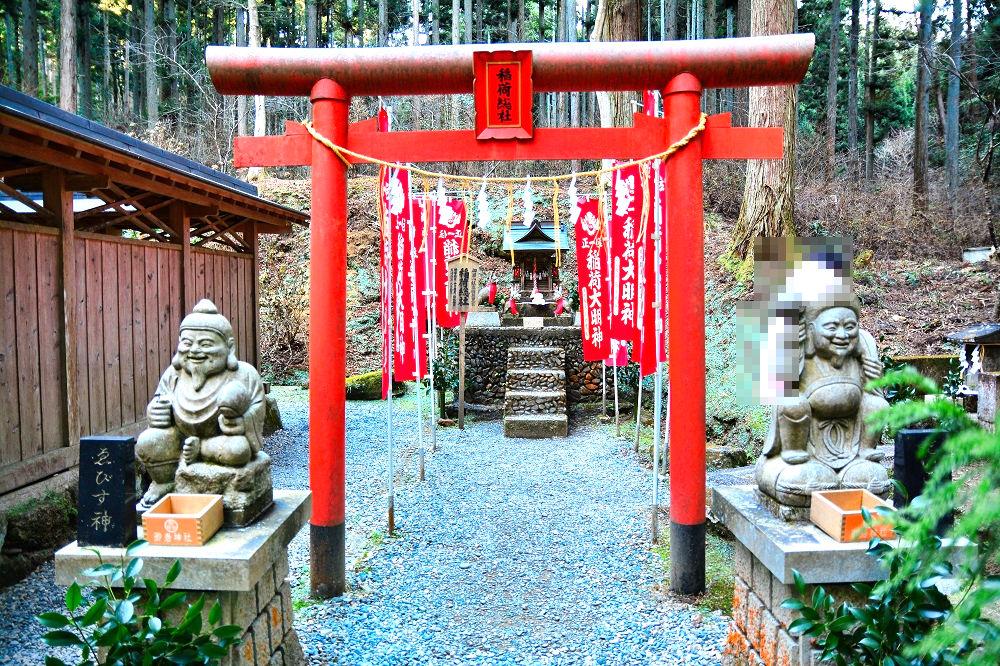 御岩神社の稲荷総社
