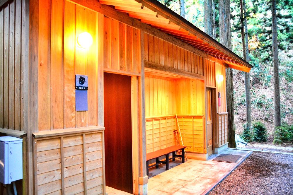 御岩神社のトイレ