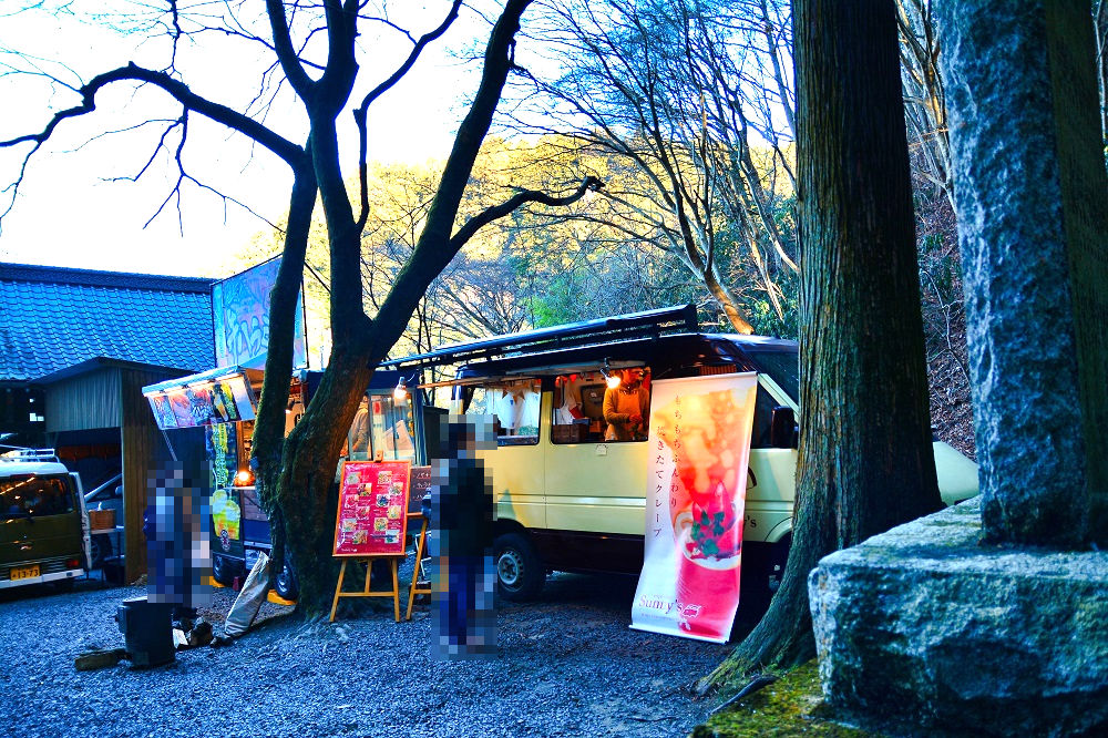 御岩神社の出店