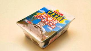 ペヤング北海道ジンギスカン風やきそば