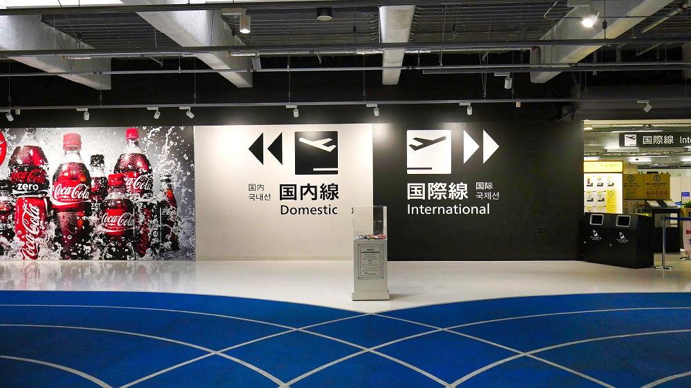 成田空港第三ターミナル出国カウンター