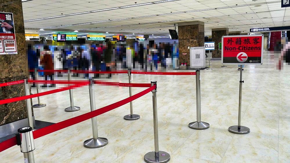 高雄国際空港の入国審査