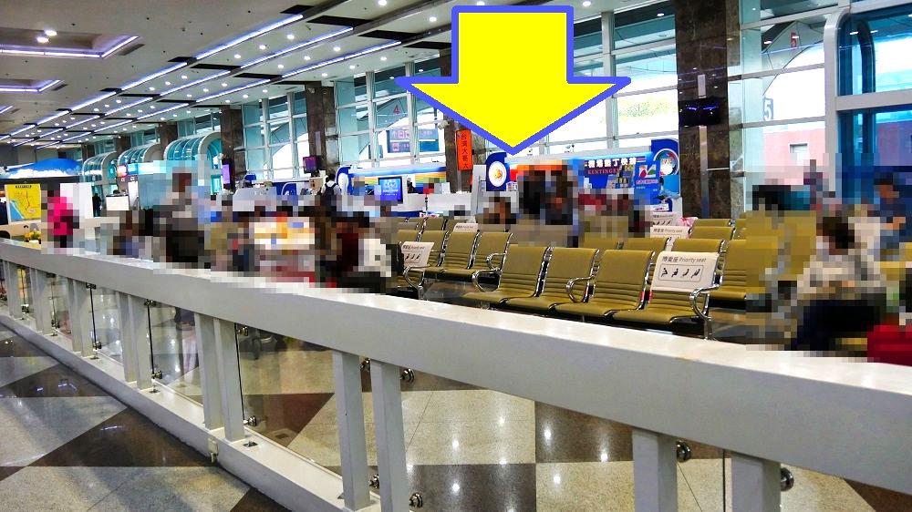 高雄国際空港の到着ロビー