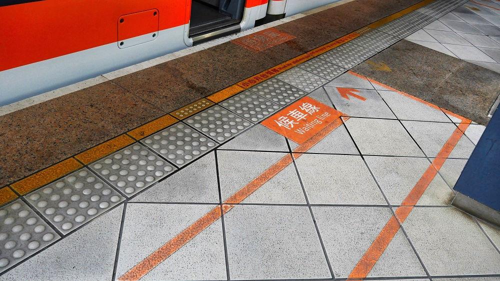 台湾新幹線の待合線