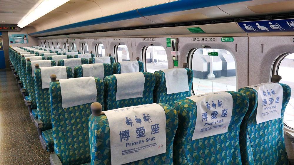 台湾新幹線のシルバーシート