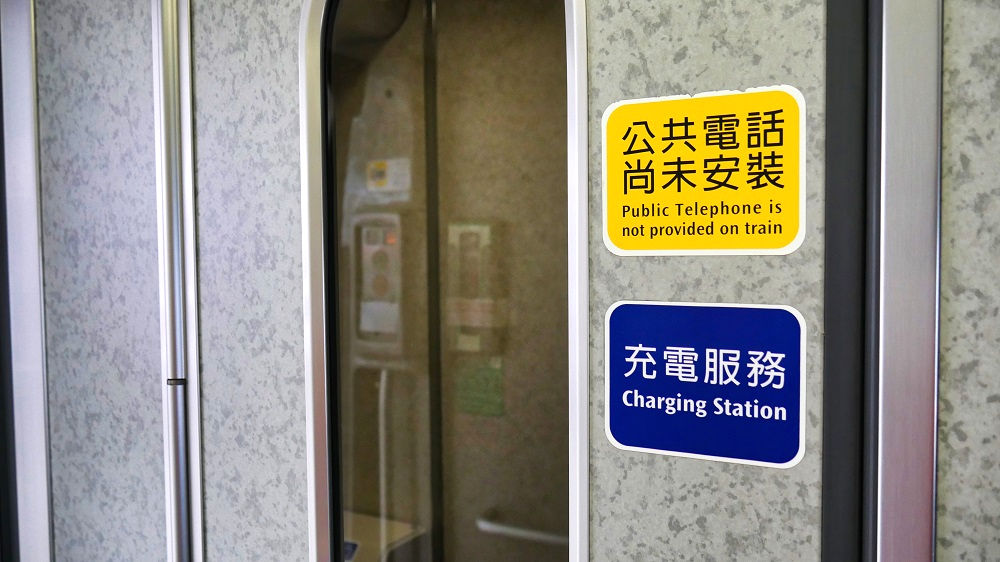 台湾新幹線の携帯充電スペース