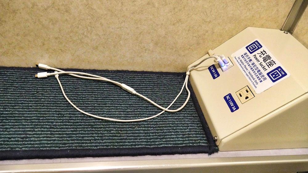 台湾新幹線の充電装置