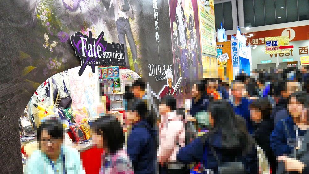 第7回台北国際動漫節(TICA)曼迪傳播(マイティメディア)