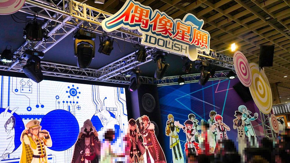 第7回台北国際動漫節(TICA)『IDOLiSH7-偶像星願-』特設ステージ