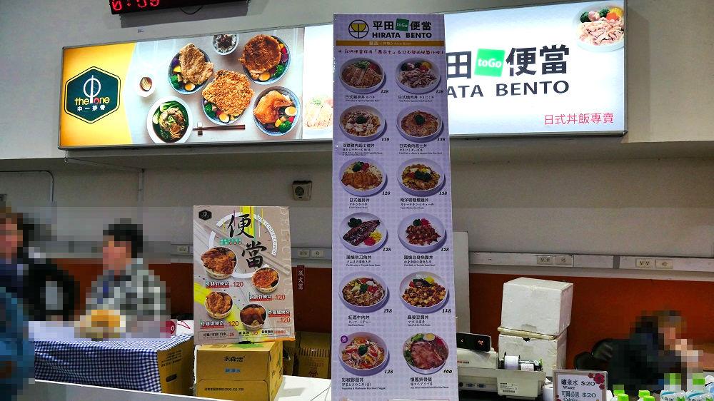 第7回台北国際動漫節(TICA)壁際の店舗群