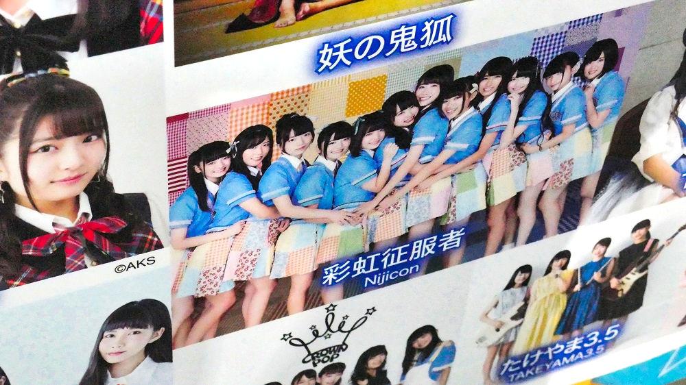 第7回台北国際動漫節(TICA)ICHIBAN JAPAN 日本館
