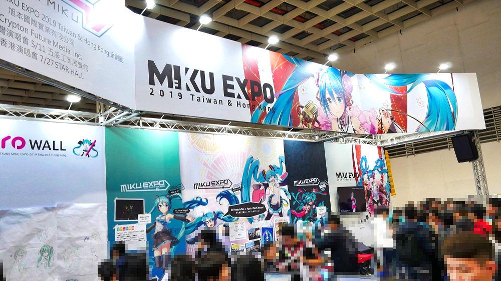 第7回台北国際動漫節(TICA)HATSUNE MIKU EXPO 2019