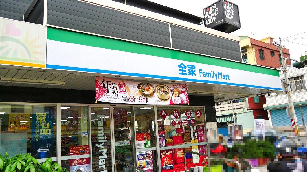 台北国際動漫節のチケットをファミリーマートで購入
