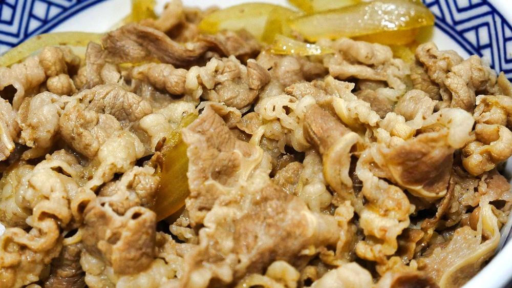吉野家の牛肉は北米産牛肉の「ショートプレート」を使用