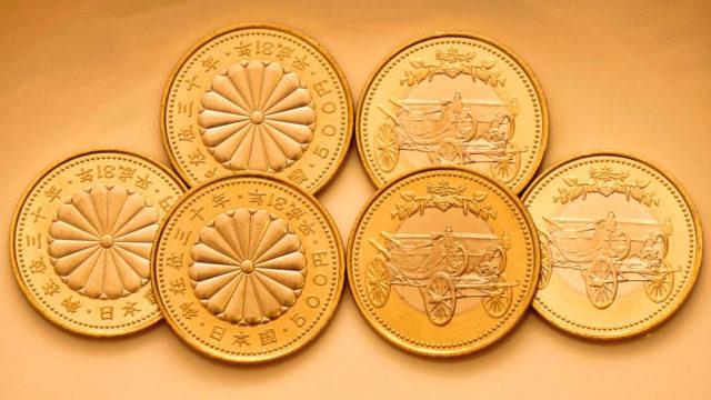 天皇陛下御在位30年記念貨幣