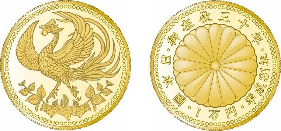 天皇陛下御在位30年記念一万円金貨幣