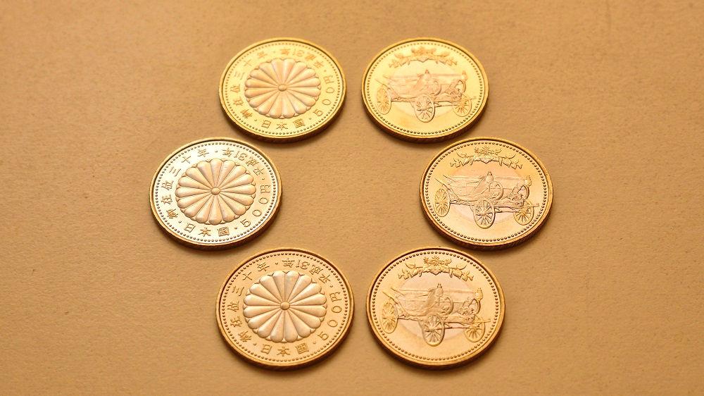 天皇陛下御在位30年記念五百円「バイカラー・クラッド貨幣」