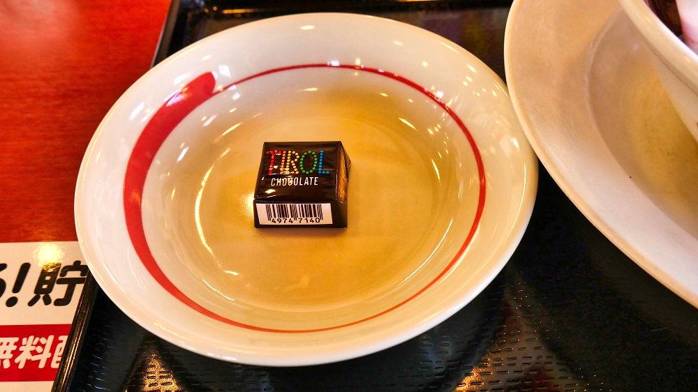 幸楽苑の「チョコレートらーめん」、別皿でチロルチョコ