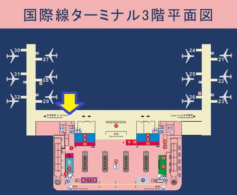 台湾高雄国際空港マップ