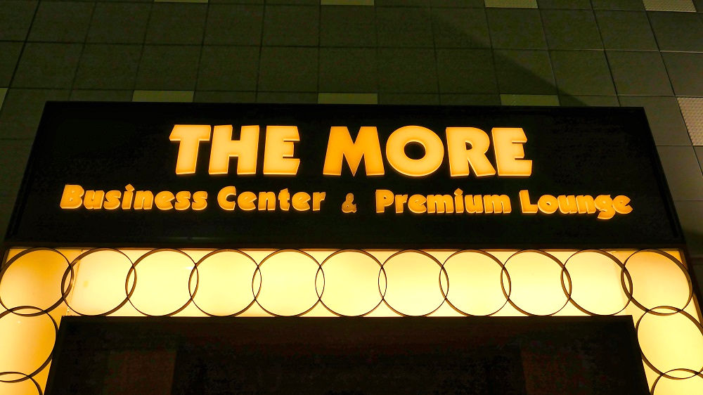THE MORE(More Premium Lounge)の看板
