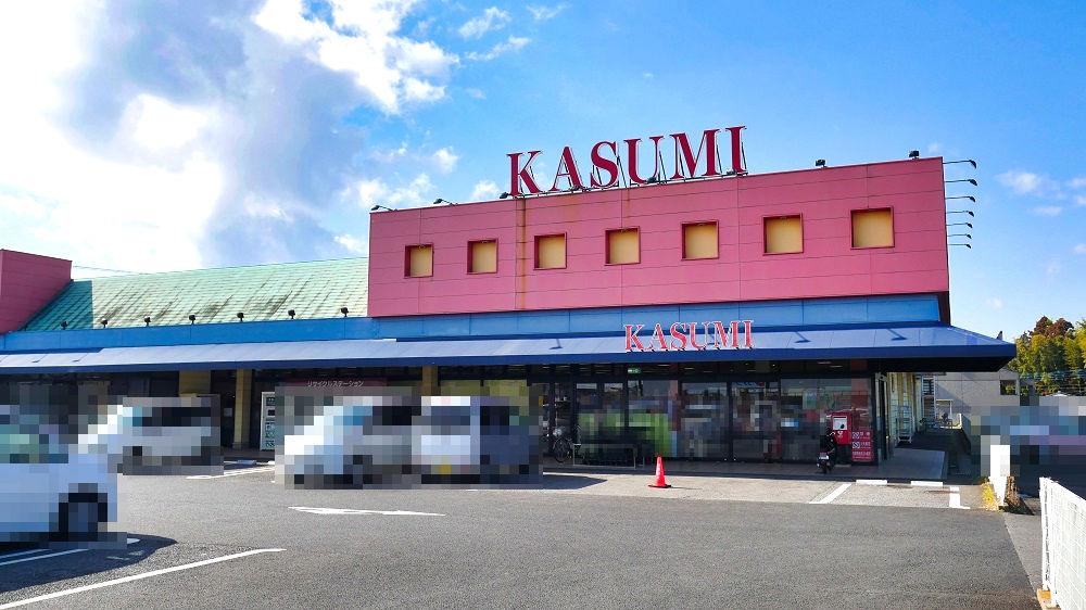 節分の日のスーパーKASUMI