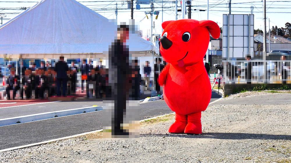 県道成田両国線バイパス開通式のチーバくん