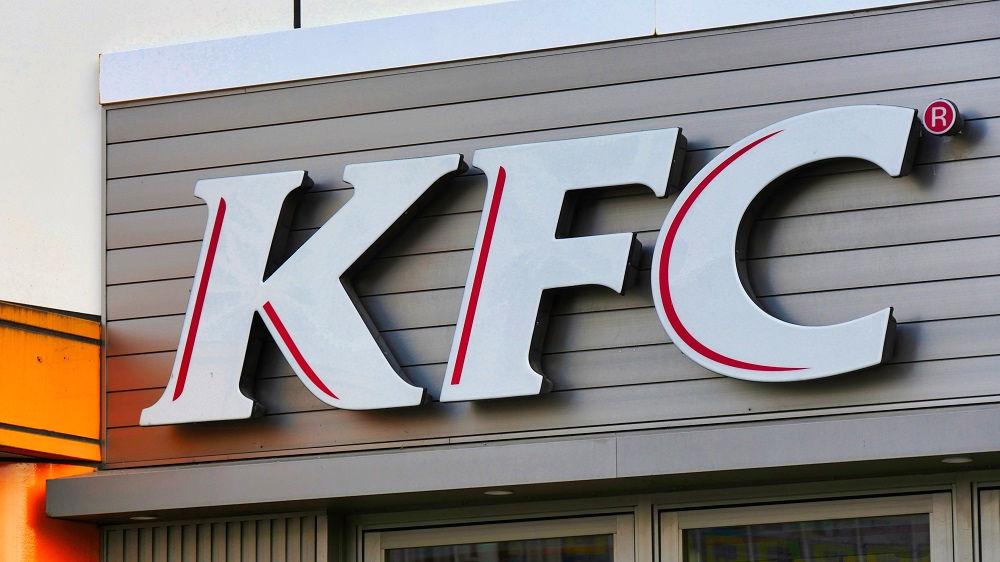 日本KFCホールディングス