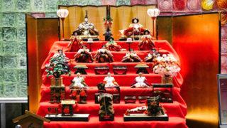 成田空港のひな人形