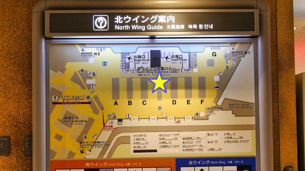 成田空港第1ターミナル北ウイングのマップ