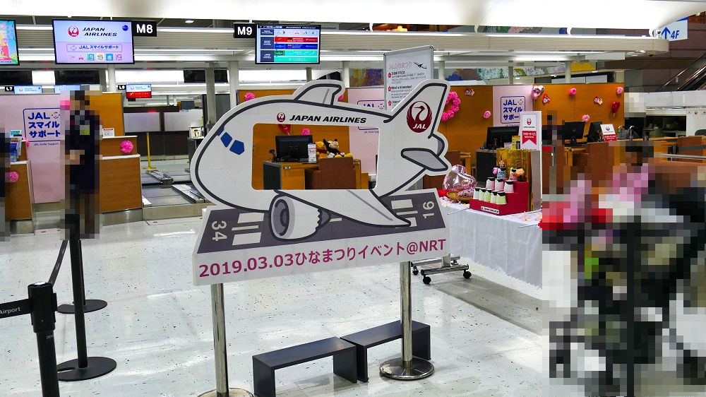 JALのひな祭りイベント