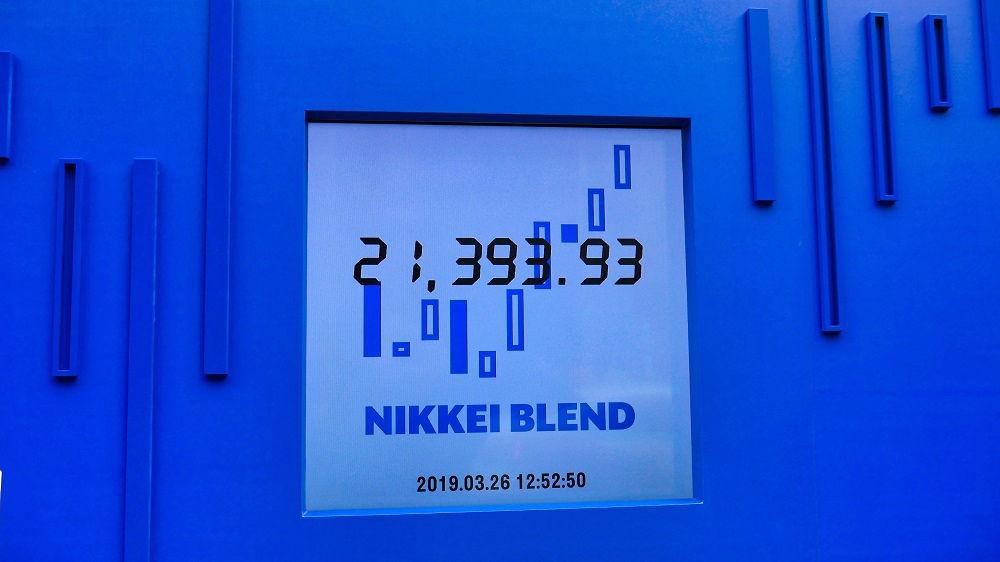 日経ブレンド(NIKKEI BLEND)特設スタンド