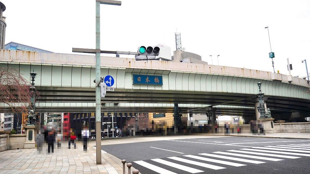 日本橋交差点付近