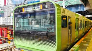 山手線渋谷駅