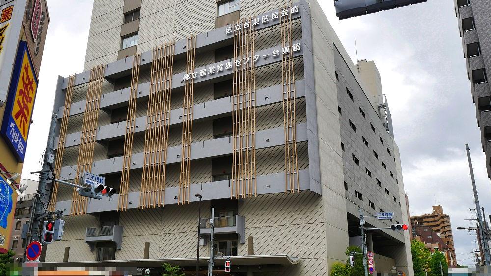 東京都立産業貿易センター台東館