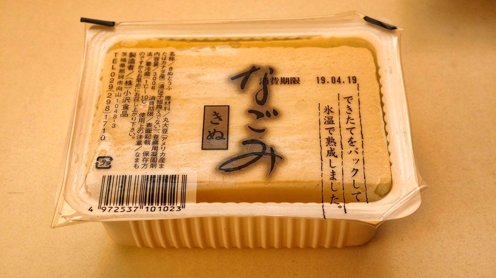 小沢食品なごみ絹ごし豆腐